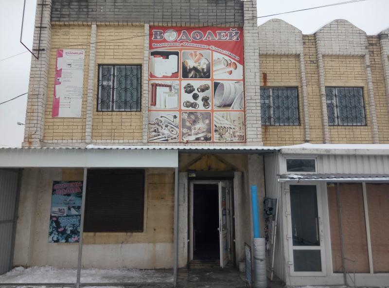 Водолей г.Каменское (г.Днепродзержинск)